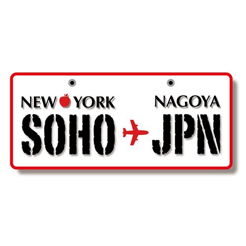 株式会社ソーホー・ジャパン
