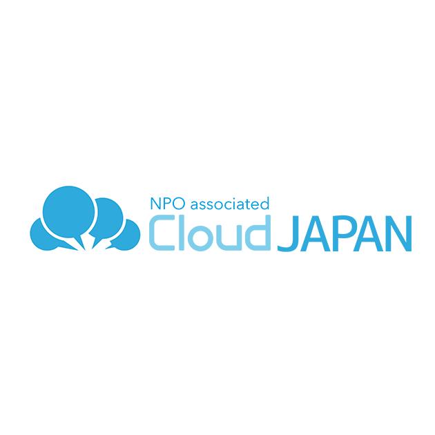 特定非営利活動法人Cloud Japan