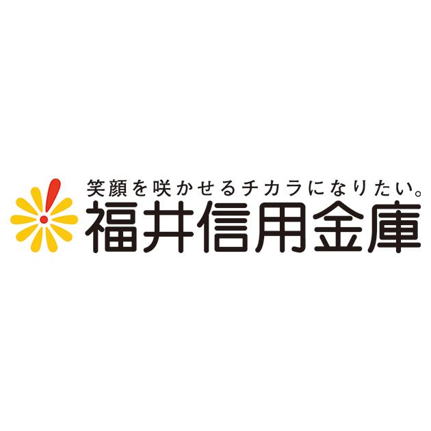 福井信用金庫