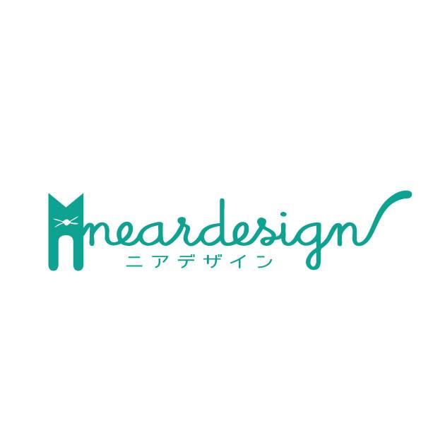 near design